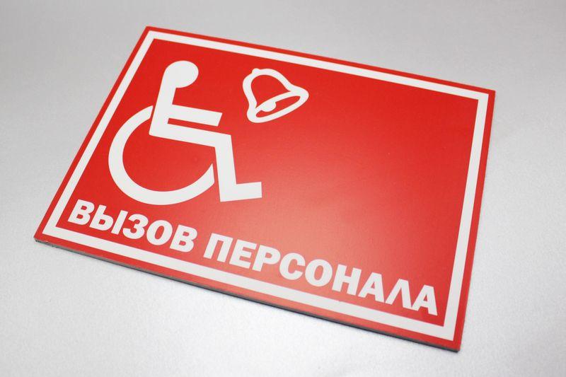 Изготовление печатей и штампов на заказ в Москве 75