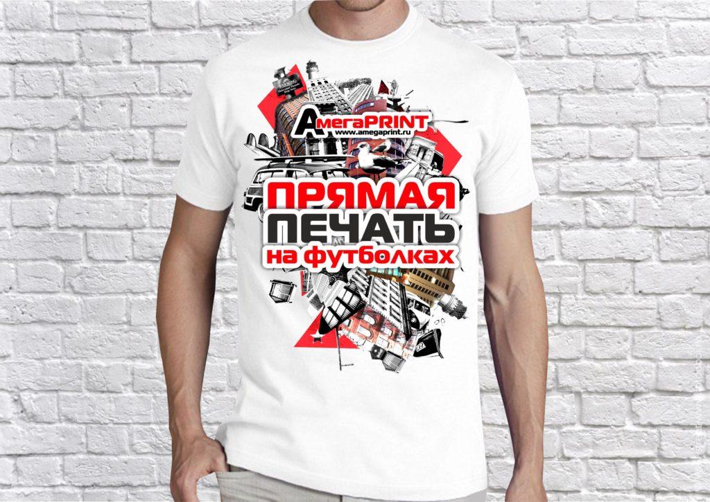 Срочная печать на футболках в Уфе  cef734291525a
