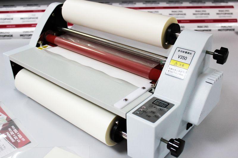 ламинирование бумаги формата а1 цена