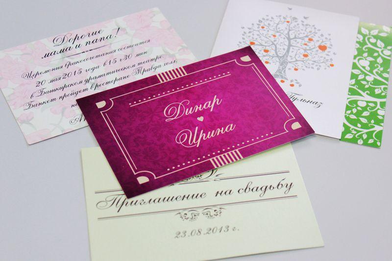 Создание дипломов и открыток