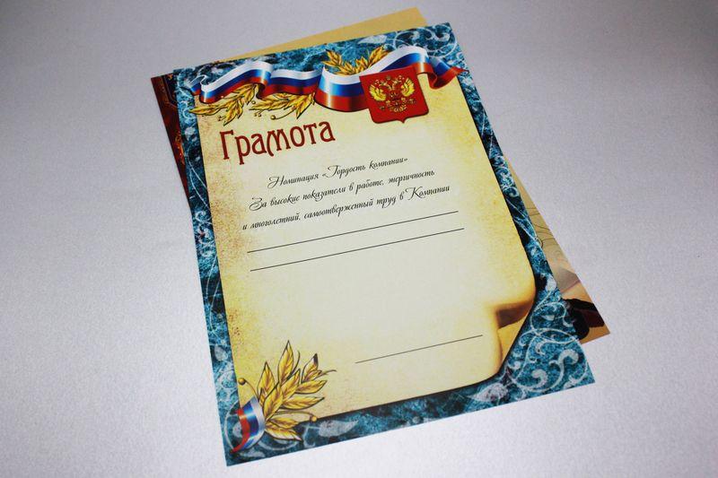 дипломов и открыток Создание дипломов и открыток